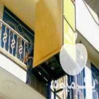 فروش بالابر هیدرولیکی و کششی در تهران