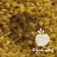 فروش بلغور شیر گوسفندی در مشهد