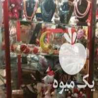 وسایل مغازه یکجا بفروش میرسد در تهران
