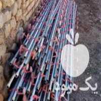 فروش سینی نیپل اینپکس هلند استیل در تهران