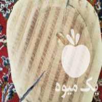 فروش اسلایس گردو سه عدد در قزوین