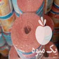 فروش نخ بسته بندی در بوکان