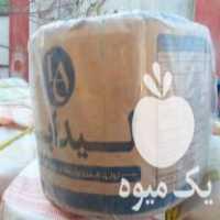 فروش نوار تیپ لیداب اصفهان در میاندوآب
