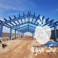 خرید و فروش و ساخت سوله در ابعاد مختلف ساخت اسکلت فلزی در تهران