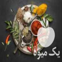 فروش اسیاب  مخصوص ادویه شرکت کیافارم در کرمان