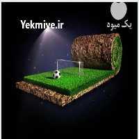 فروش جو بومی اصفهان