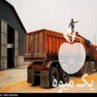 فروش 18 تن ذرت درجه یک اکراین کف انبار در مشهد