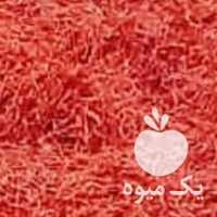فروش عمده زعفران وزرشک زیرکوه قاینات بدون واسطه در تهران