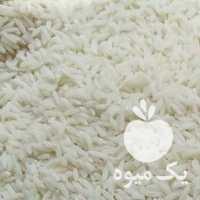 فروش برنج هاشمی گیلان وآرددرجه یک در رشت