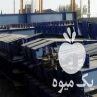 خرید و فروش سوله دست دوم و ساخت سوله نو در صالح آباد