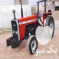 فروش تراکتور کشاورزی مدل 85 در تهران