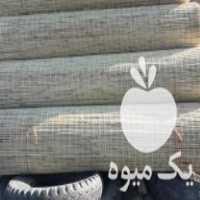 فروش حصیر سنتی چوبی در تهران در گروه خرید فروش انواع پوشش ها و ورق ها - پلی استر پلی کربنات نایلون در یکمیوه