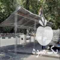 فروش اسپیس فریم نمایشگاهی در تهران