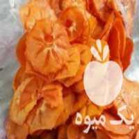 فروش میوه و سبزی خشک با دستگاه های تمام اتوماتیک در سمنان