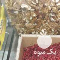 فروش 50 کیلو زرشک پفکی کارتن شده در بیرجند