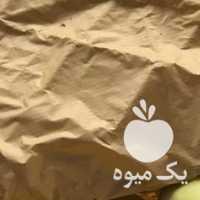 فروش سیب قرمز منطقه بالانس در ارومیه