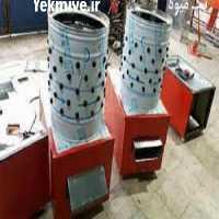 فروش دستگاه پرتوان پرکن مرغ در بوشهر