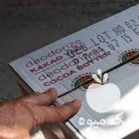 فروش کارتن خالی زرشک در بیرجند