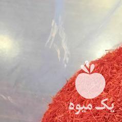 خریدار زعفران و ریشه در مشهد در گروه خرید فروش عمده زعفران - قائنات قیمت خراسان بهرامن گرم در یکمیوه -عکس1