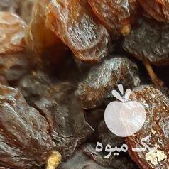 فروش پایتخت عامل اصلی پخش کشمش آفتابی در تهران در گروه آجیل - فروش عمده محصولات در یکمیوه -عکس1