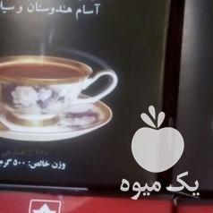 فروش چای دبش ساده وعطری در تهران در گروه خرید فروش عمده چای - سبز ترش کوهی سیاه در یکمیوه -عکس1