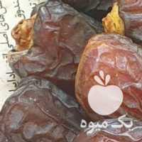 فروش عمده انواع خرما در تهران