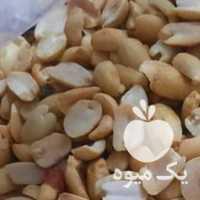 فروش خلال بادام زمینی کره گیری هندی در تهران