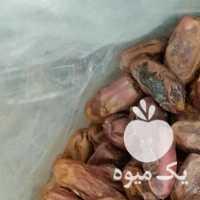 فروش ضایعات خرما جهت سرکه و خوراک دام در اهواز