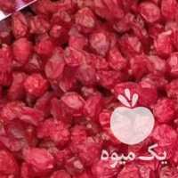 فروش زرشک و زعفران و عناب در تهران