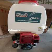 فروش سمپاش موتور دار 20 لیتری در گیلان