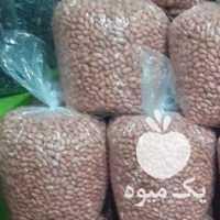 فروش بادام زمینی و خلال بادام آستانه اشرفیه در گیلان