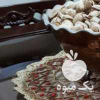 فروش پسته کله قوچی خام در تهران