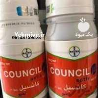 فروش علفکش کانسیل در مازندران