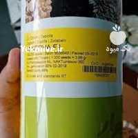 فروش بذر ذرت مینروا پیاز در خوزستان