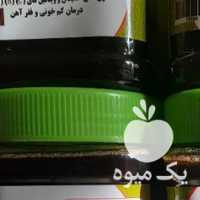 فروش شیره انگور سفید ملایر خرما ارده عطاری ترشی خشکبار در تهران