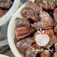 فروش خرمای کبکاب بهبهان در اهواز در گروه خرید فروش عمده خرما - کبکاب تازه زاهدی خشک خارک در یکمیوه